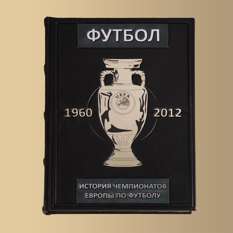 Книгу История Чемпионатов Украины По Футболу