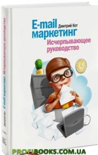 Дмитрий кот email address - ed9