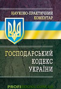 Начисление ндс с займа денежных средств налоговый кодекс украины