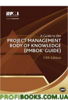 A Guide to the Project Management Body of Knowledge PMBOK(R) Guide 5th Edition